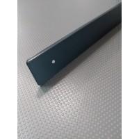 Торцова планка для стільниці EGGER ліва колір RAL7016